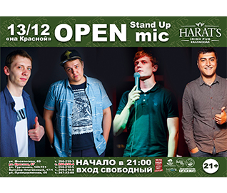 Stand Up Open Mic на Красной