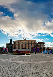 Каток на площади Ленина!