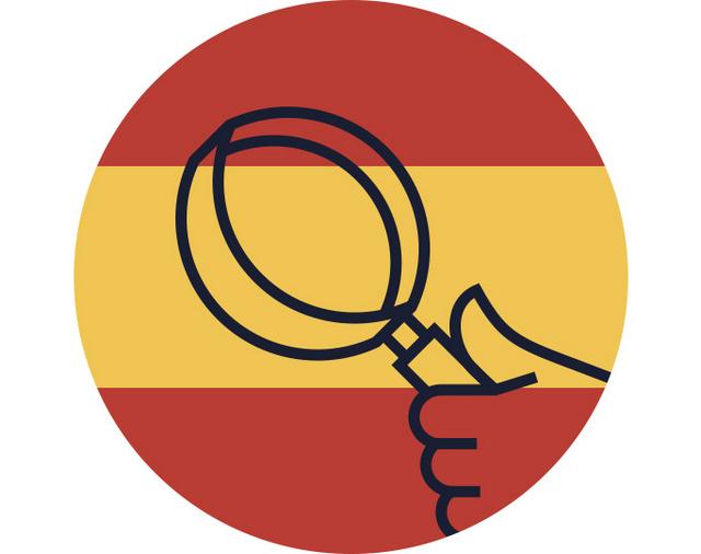 Путеводитель по Испании в подарок