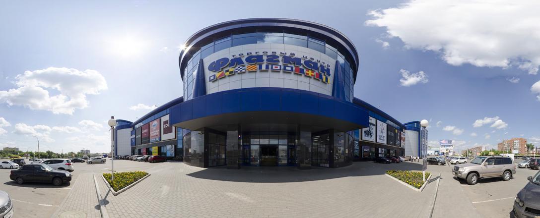 Флагман, торговый центр