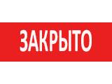"""""""Иль Патио"""" семейный итальянский ресторан в Пензе (Арбеково)"""