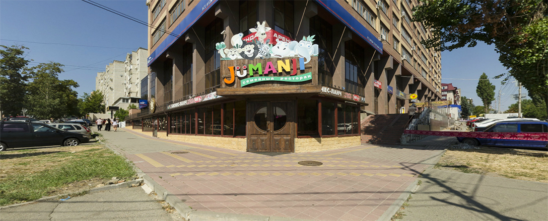 Jumanji, семейный ресторан