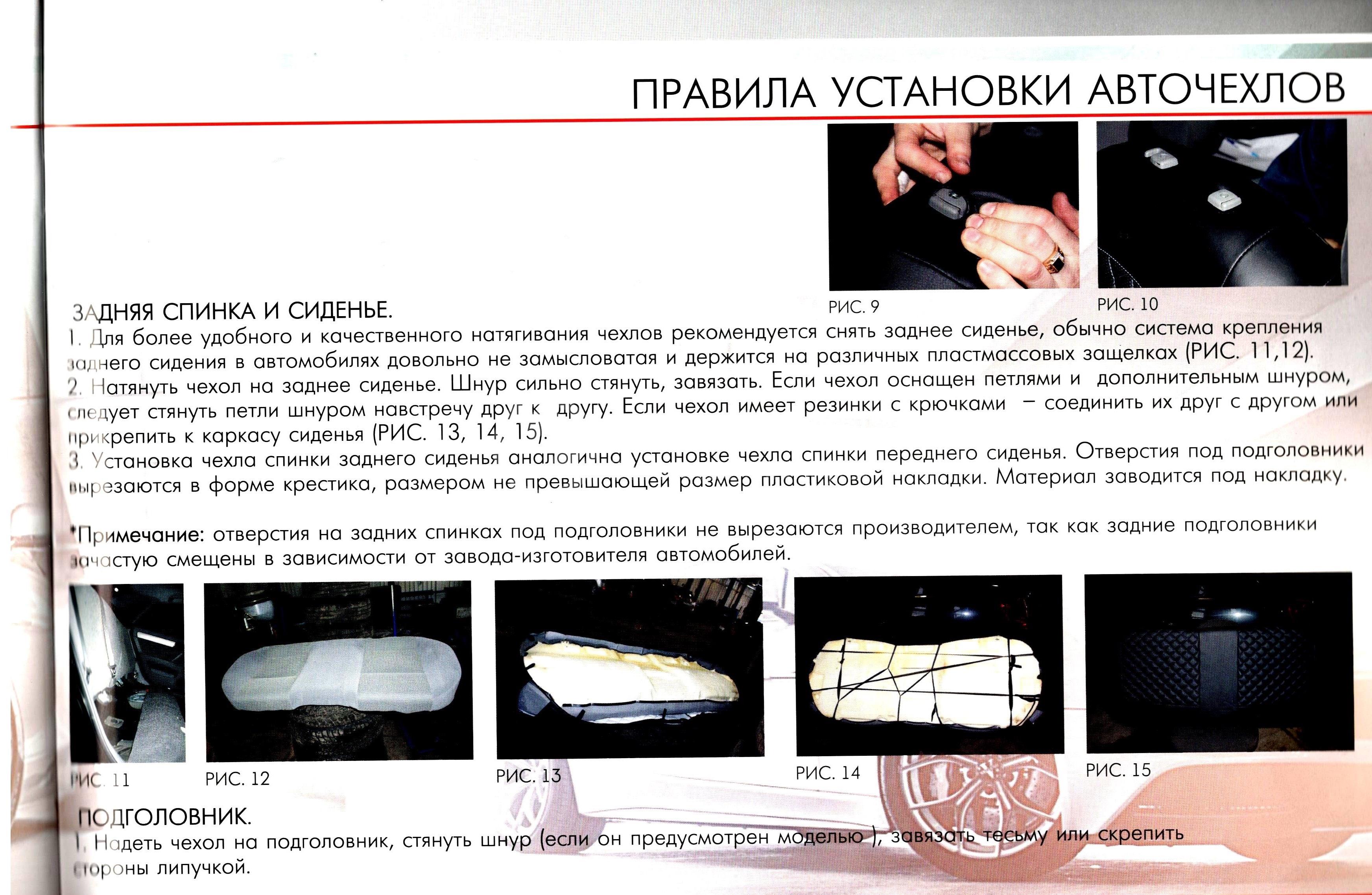 детские автокресла с креплением г. октябрьский