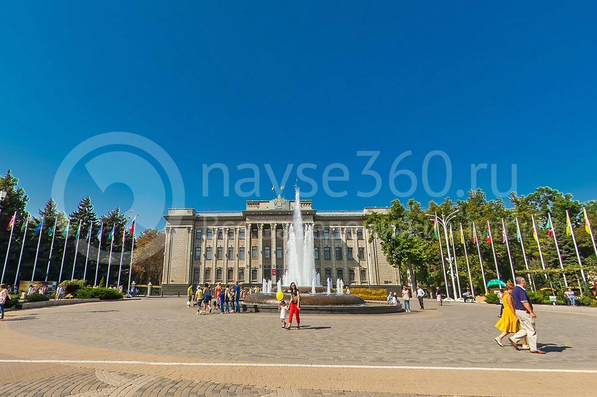 День города Краснодара 2015 г. Фонтан законодательного собрания