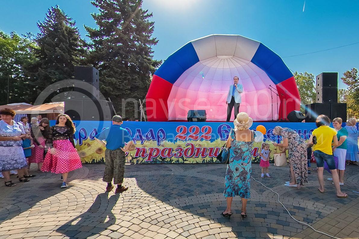День города Краснодара 2015 г. сцена на площади Пушкина
