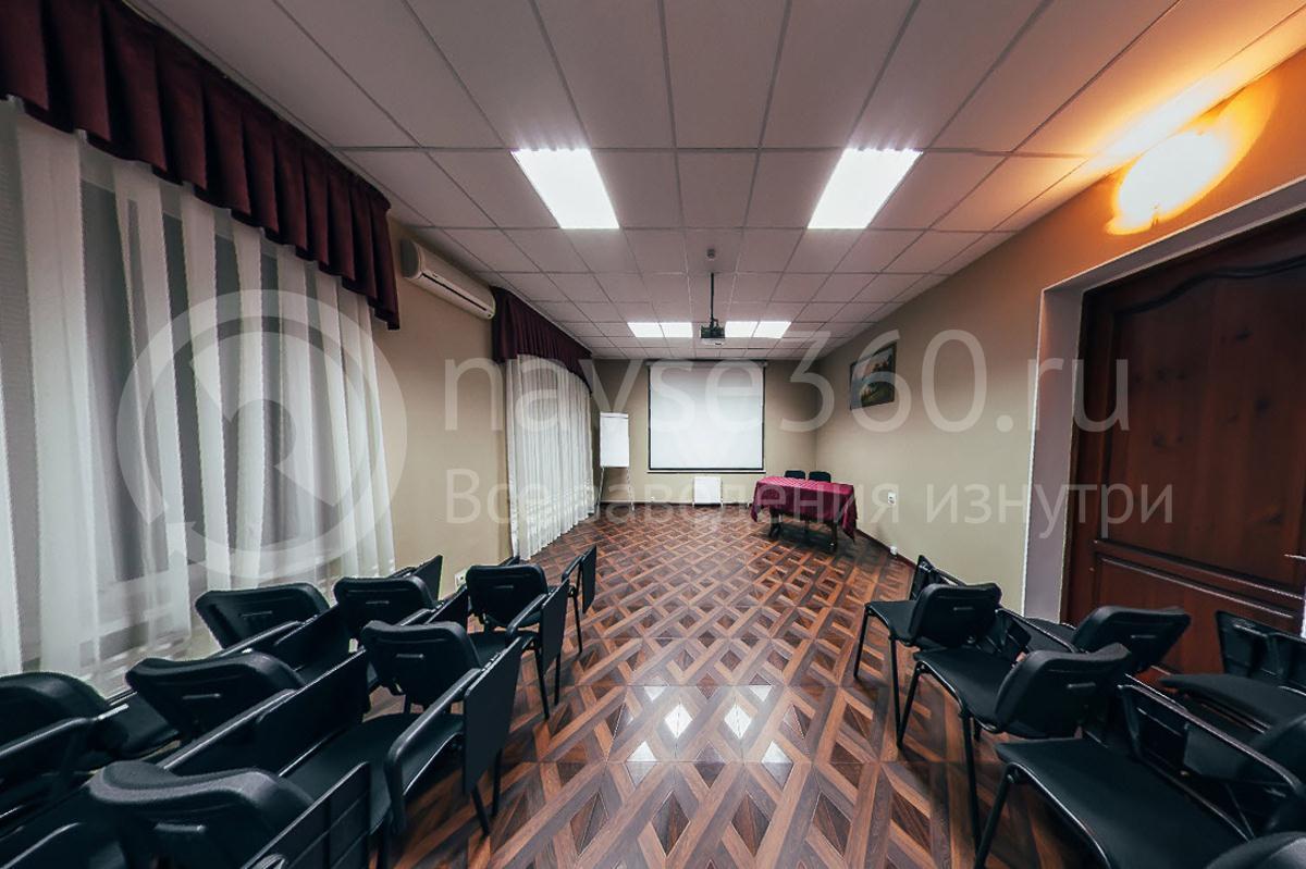 Отель Гуамка, Краснодар, конференц-зал