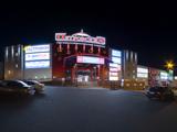Петровский, торгово-развлекательный центр