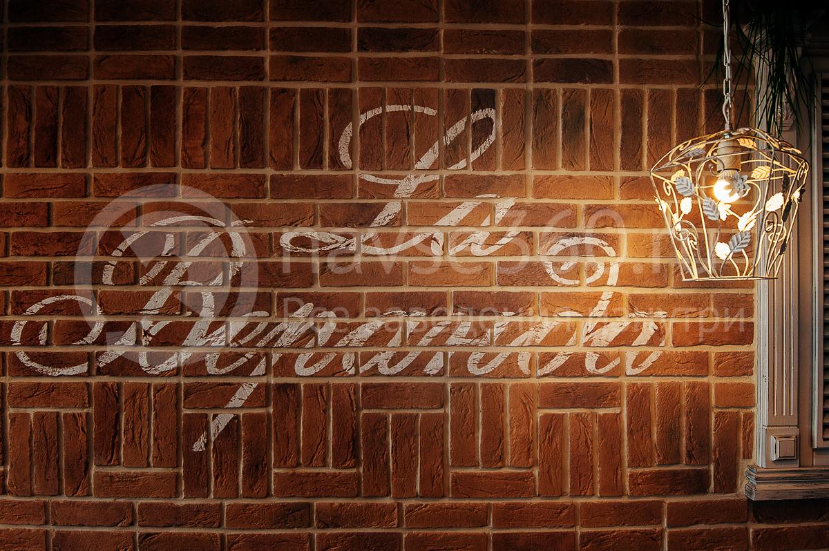 Ресторан La Веранда, ТЦ AVM Краснодар, интерьер 1
