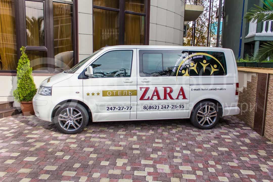 Гостиница Zara в Сочи