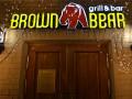 Brown Bear, гриль бар