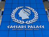 Caesars Palace, ресторан