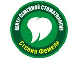 Стевия Фемели, центр семейной стоматологии
