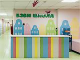 Бэби Школа, частный детский сад
