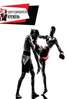 «Открытый ринг» по кикбоксингу