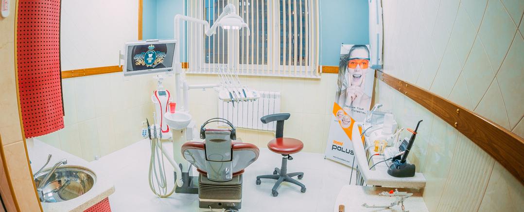 Стома, стоматологическая клиника
