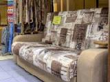 Планета-мебель в Юбилейном, сеть мебельных магазинов
