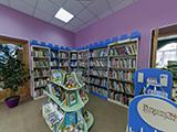Библиотека им. В. Ульянова