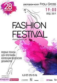 Fashion Festival