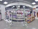 Zerres, магазин немецкой одежды
