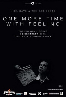 ONE MORE TIME WITH FEELING