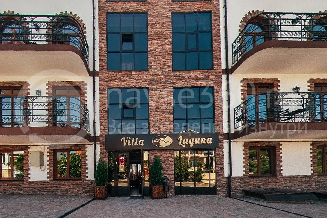 Отель Вилла Лагуна Геленджик голубая бухта 17