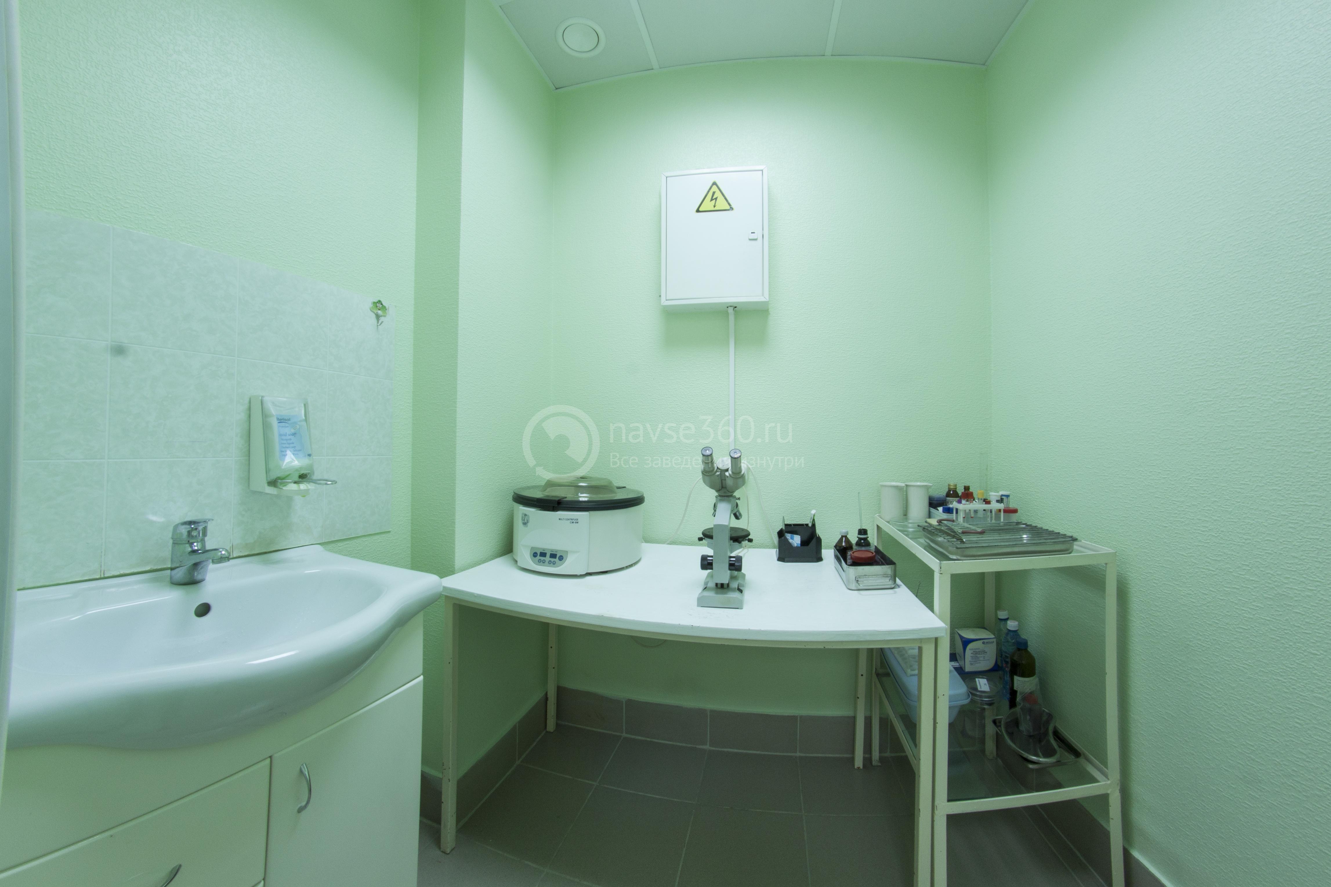 Клиника Вита