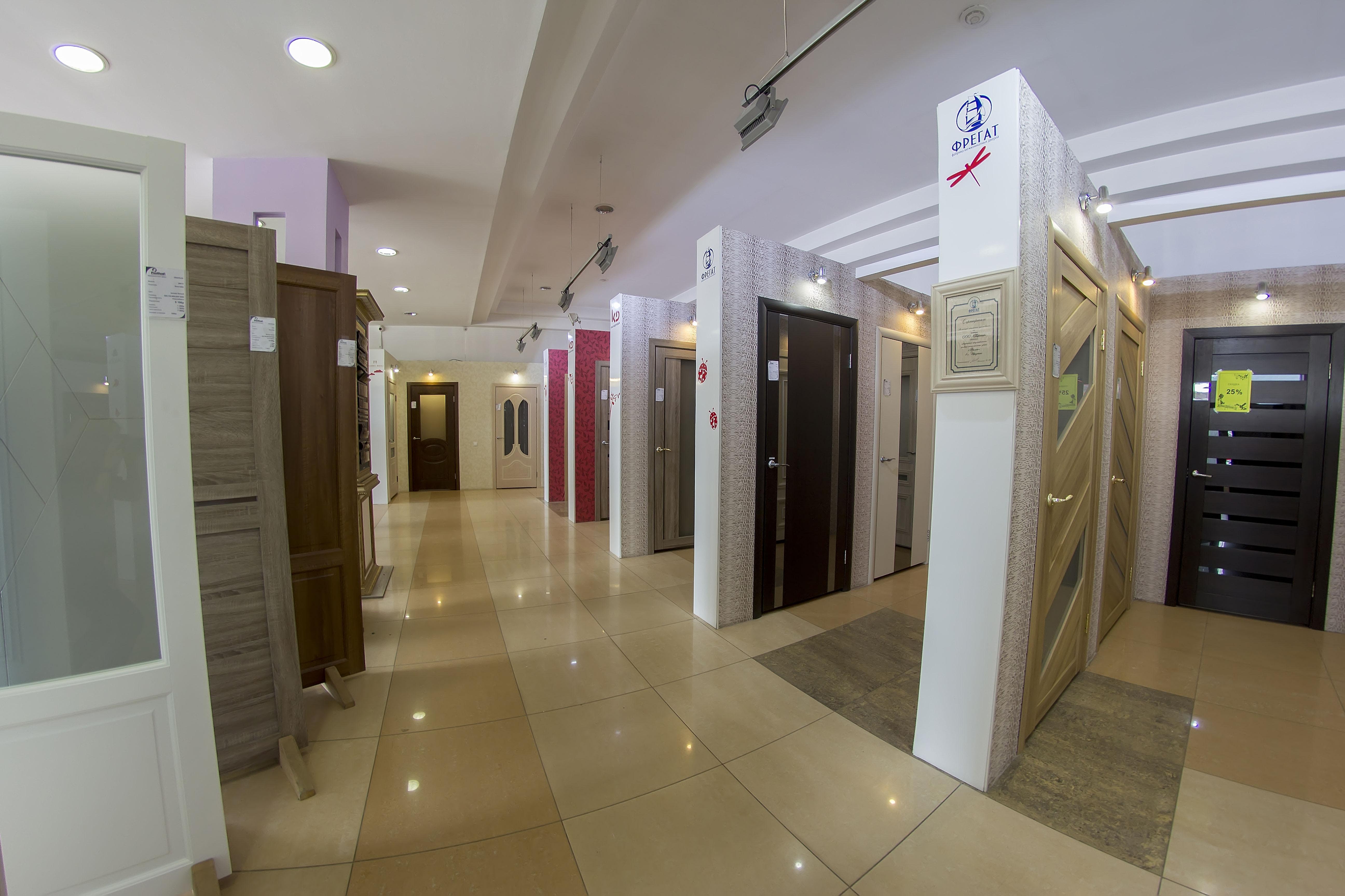 Евродизайн, сеть магазинов строительно-отделочных материалов