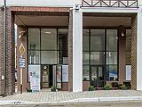 Ирис, Центр Ароматерапии