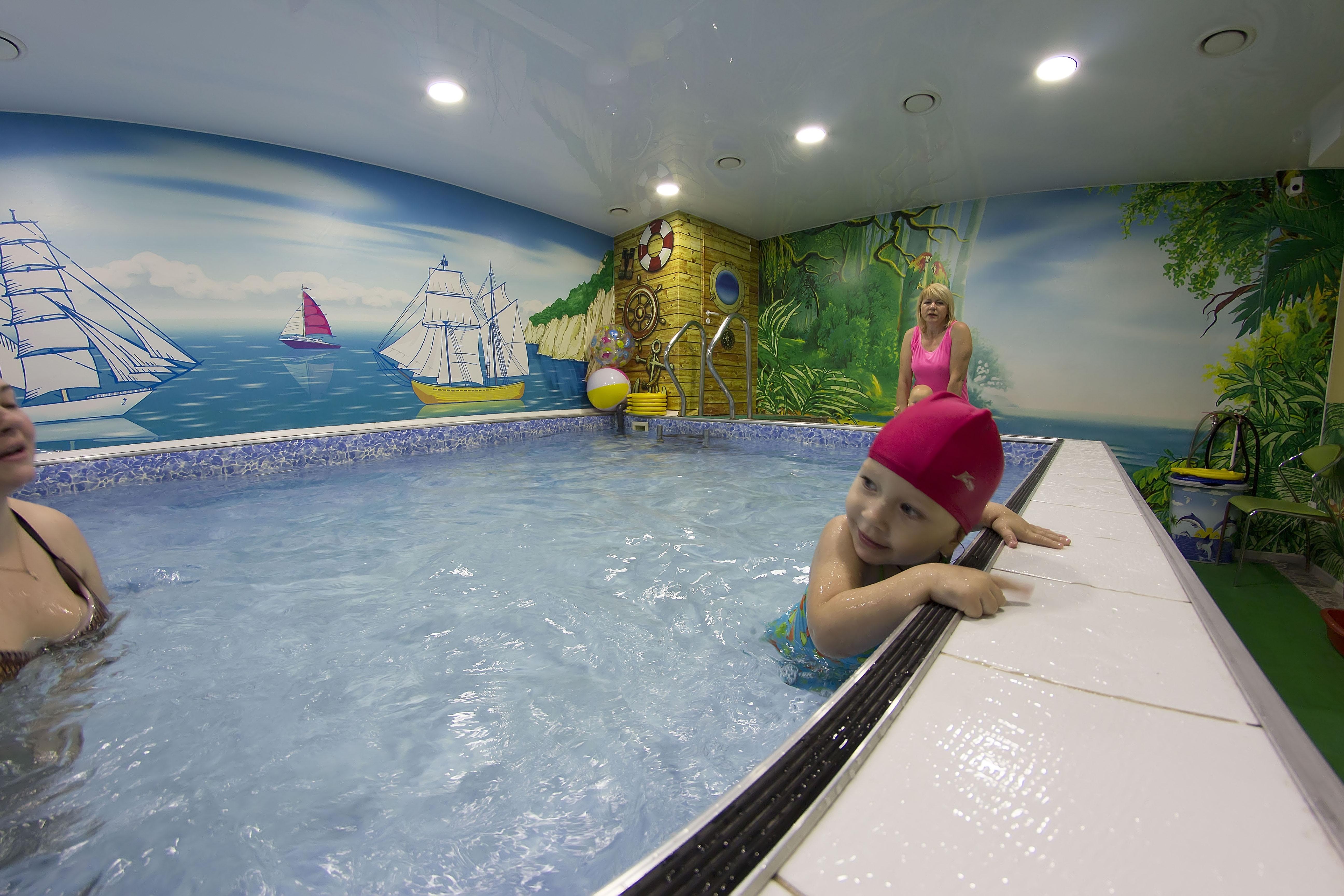 Бассейн для детей Иркутск