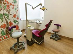 Улыбнись!, специализированный центр ортодонтии