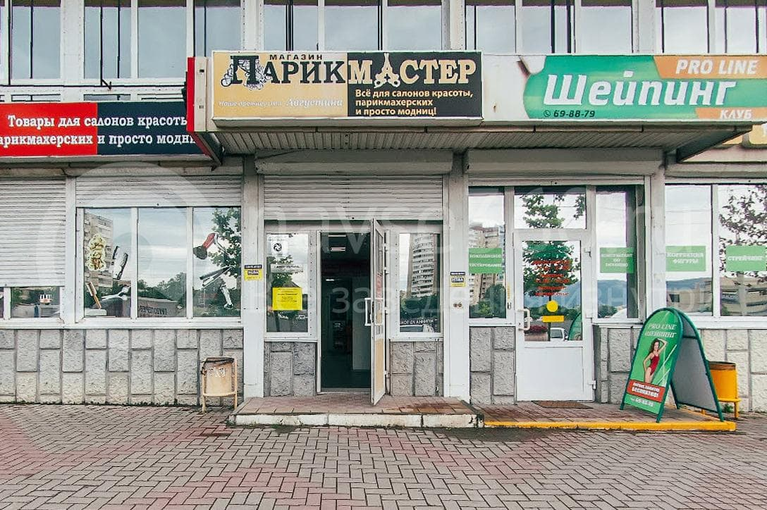 Парикмастер, профессиональный магазин для парикмахеров, новороссийск, дзержинского 211 фасад