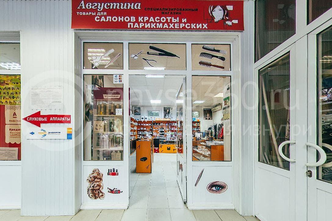 Парикмастер, профессиональный магазин для парикмахеров, новороссийск, московская 02