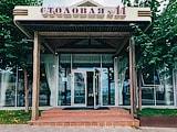 Столовая № 11 в Геленджике. Адрес, телефон, фото, виртуальный тур, на сайте: gelendgik.navse360.ru