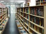 Новые Книги, книжный магазин