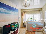Кристи, стоматологическая клиника: отзывы, фото и цены на сайте tomsk.navse360.ru