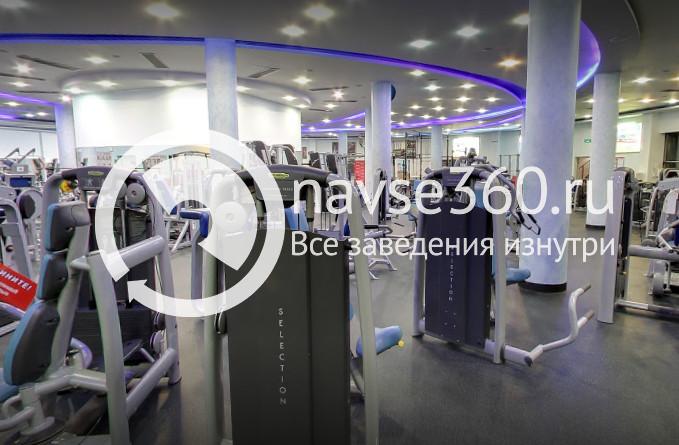 фитнес центр Казань
