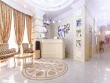 Стоматологическая клиника Росс Дент. Адрес, телефон, фото, часы работы, виртуальный тур, отзывы на сайте: krasnodar.navse360.ru