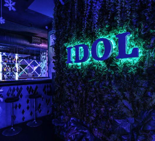 IDOL, ночной клуб