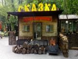 Кафе Сказка, шашлычная. Адрес, телефон, фото, меню, часы работы, виртуальный тур, отзывы на сайте: gelendgik.navse360.ru