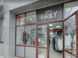Grey, магазин
