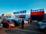 Галактика, торгово развлекательный центр