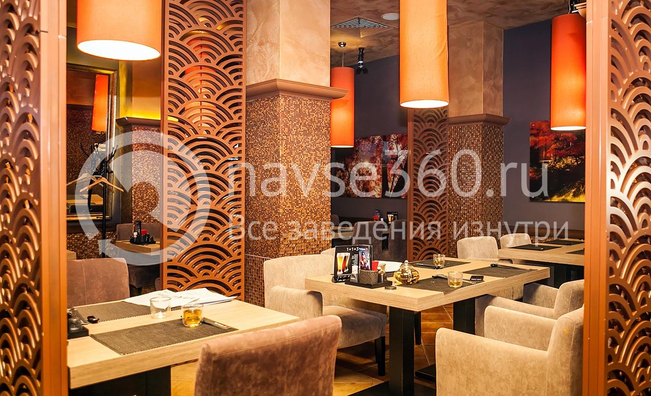 якитория, красногорск, японская кухня, суши, роллы