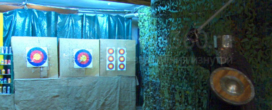Мишени для стрельбы из арбалета и лука
