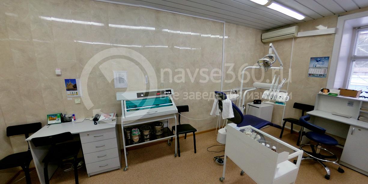 Ортопедический кабинет в поликлинике №3
