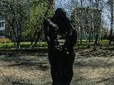 "Памятник ""Семейные узы"""