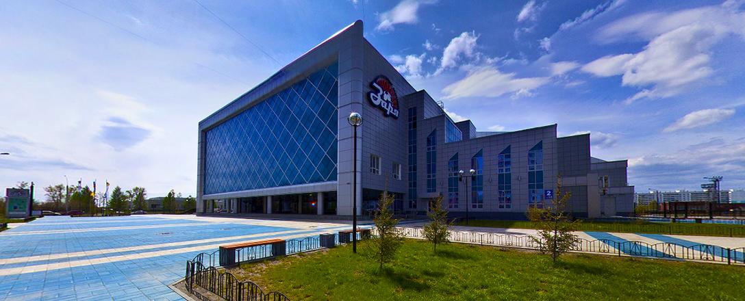 Заря, центр спортивной подготовки