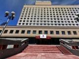 Азимут Отель Сибирь, гостиница