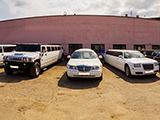 Лимузин-Сервис, прокат лимузинов в Ярославле