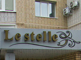 Le Stelle, салон красоты