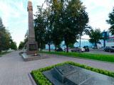 "Мемориал ""От борющихся павшим борцам за социализм"""